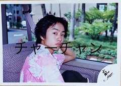 櫻井翔さんの写真です。