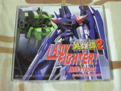 CD サンライズ英雄譚2 主題歌 LADY FIGHTER! JAM Project