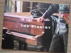 [パンフ] 映画 戦場のピアニスト(2002年)