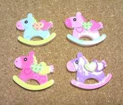 プラデコパーツ4個木馬