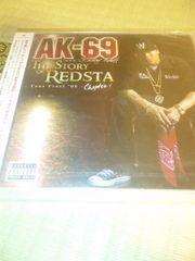 未開封DVD付きCD AK-69 THE STORY OF REDSTA