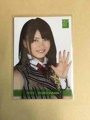 AKB48 横山由依 2011 トレカ R154N