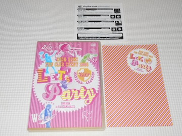 DVD★倖田來未 FUN CLUB EVENT 2008 LET'S Party