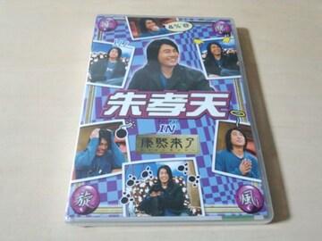 DVD「華流旋風 朱孝天(ケン・チュウ) IN「康熙来了」」F4台湾●