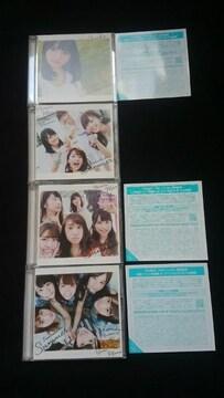 乃木坂46 裸足でSummer TYPE-A+B+C+D DVD 全国ツアー 即決