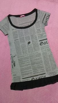 マーズMA*RS/ロゴ&ラメ入り裾2段フリル付ロングTシャツ激カワ