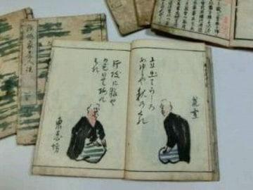 江戸期 木版和本『俳家奇人談』正続 全6冊揃い
