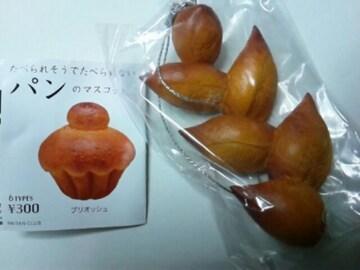 たべられそうでたべられないパンのマスコット エピ 食品サンプル
