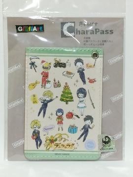キャラパス『デュラララ!!×2』集合(クリスマスver.)グラフアート