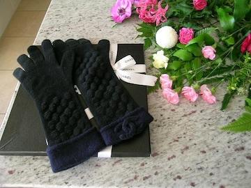 ★正規品★CHANEL★カシミヤ手袋★ブラック&紺