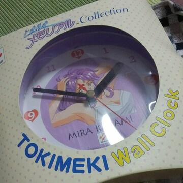 鏡魅羅・wall clock(ときめきメモリアル)