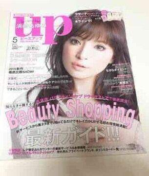 【bea's Up 2015年5月/浜崎あゆみ】