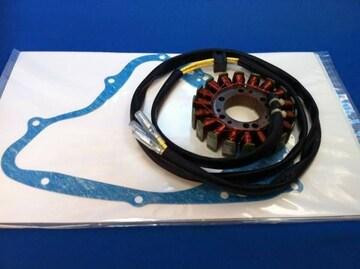 (32T)GSX250Eザリ純正タイプ高性能ステーターコイル ダイナモ〓