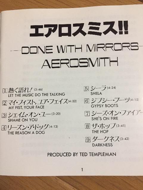 AEROSMITH エアロスミス DONE WITH MIRRORS < タレントグッズの