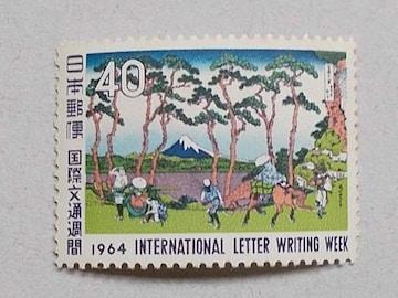【未使用】1964年 国際文通週間 保土ヶ谷 1枚