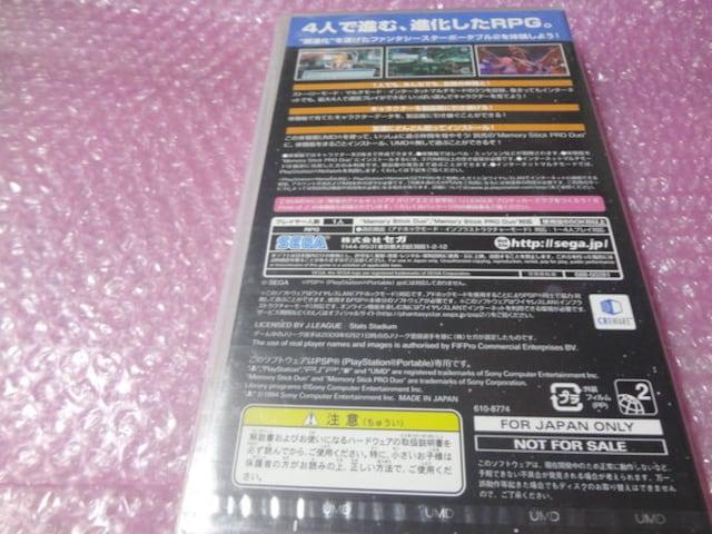 未開封新品!PSP非売品ファンタシースター2 体験版 < ゲーム本体/ソフトの