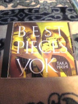 CD:高橋洋子 BEST PIECES エヴァ