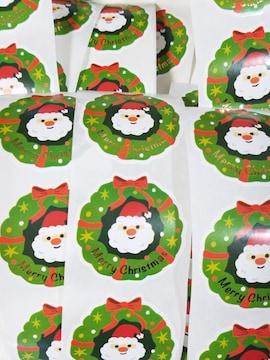キュートギフトシール《ノエルリース》40枚☆キュートクリスマス