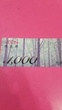 【金券】イオン商品券*1000円分*