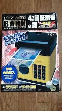 サウンド&ライト搭載 紙幣自動挿入パスワード4ケタ暗証番号&鍵 wロック貯金箱