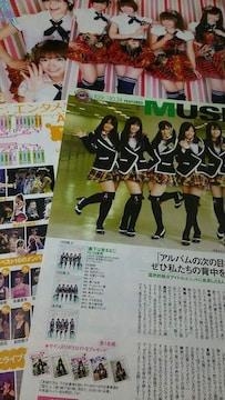 《切り抜き》AKB48*マユユ