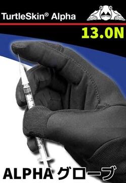 防刃手袋 ALPHA グローブ 13.0N S タートルスキン 防刃グローブ 切創 穿刺