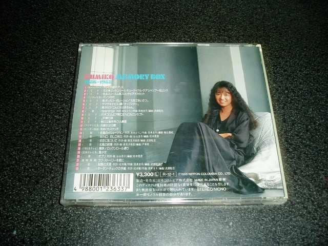 CD「後藤久美子/KUMIKO MEMORY BOX 1986-1988」88年盤 即決 < タレントグッズの