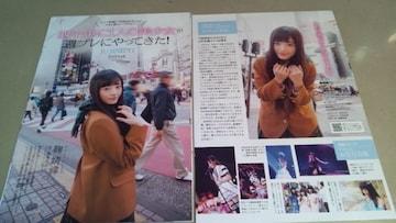 a★SNH48・ジュー・ジンィー★グラビア雑誌切抜き・8P。