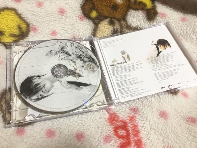 雅-miyavi- 結婚式の唄  DVD付き < タレントグッズの