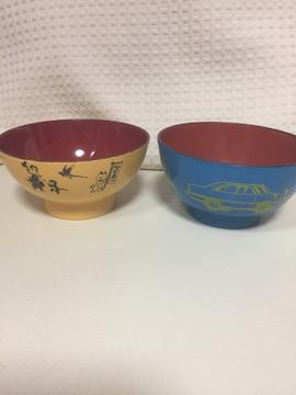 841.新品☆こども お椀2個☆昭和レトロ☆男子