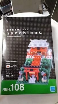 新品カワダナノブロック稲荷神社