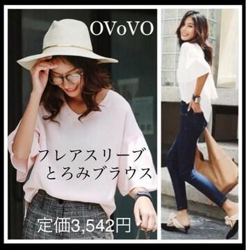 定価3,542円 フレアスリーブとろみブラウス Pink【新品】OVoVO