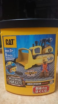 知育玩具『マシンメーカー』