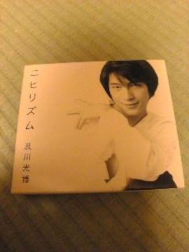 及川光博ベストCD ニヒリズム 2000年カレンダー付き