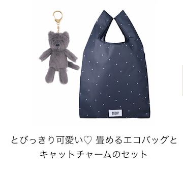 sweet10月号付録・ジェラートピケ・エコバッグ&チャームセット