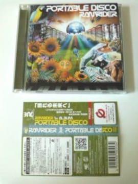 (CD)RAMRIDER/ラムライダー☆PORTABLE DISCO帯付き即決価格
