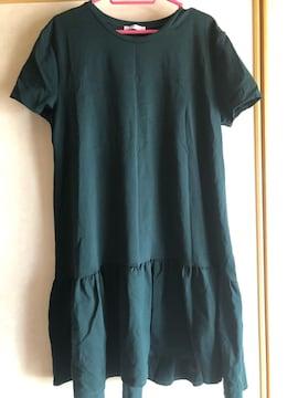 新品同様 ZARA ワンピース 深緑 Lサイズ 5990円