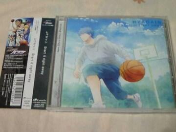 CD 黒子のバスケ エンディングテーマ Start it right away ヒャダイン