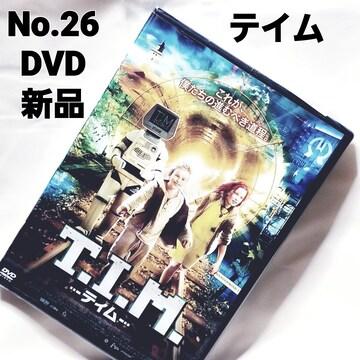 No.26【テイム】【DVD 新品 ゆうパケット送料 ¥180】