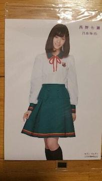 乃木坂46【西野七瀬】