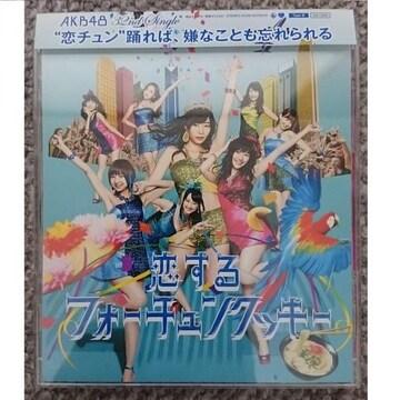 AKB48 恋するフォーチュンクッキー Type B 初回盤