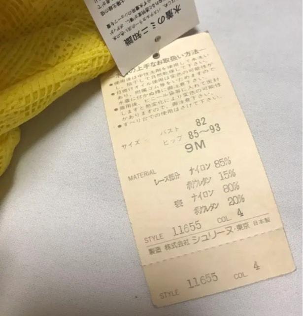 【新品】水着 ビキニ 日本製 サイズ  9M  訳あり < 女性ファッションの