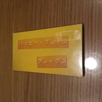 プレイグス☆ハッピープレイス♪CDシングル美品♪
