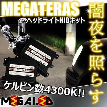 超LED】モコMG33S系/ヘッドライトHIDキット/H4HiLow/4300K