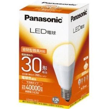 ☆パナソニック LED電球 30W形相当 電球色 E26口金×2個