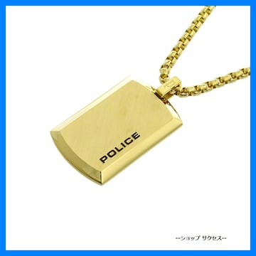 送無 新品 即買■ポリス POLICE ネックレス 25988PSG02 ゴールド
