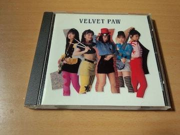 ベルベット・パウCD「VELVET PΛW」ガールズバンド 廃盤●