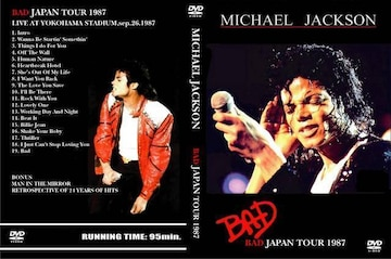 マイケルジャクソン BAD JAPAN TOUR 1987 michael jackson