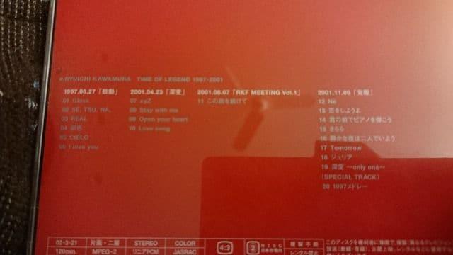 河村隆一「TIME OF LEGEND 1997-2001」限定DVD/LUNA SEA < タレントグッズの