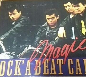 CD MAGIC ROCK'A BEAT CAFE 帯なし マジック ロカビリー